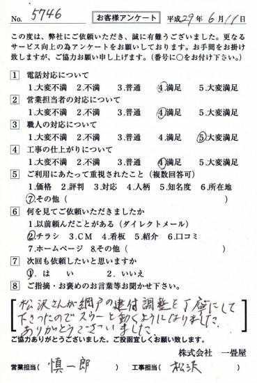 CCF_001915
