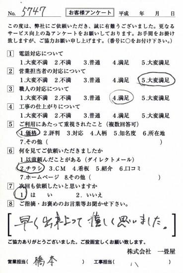 CCF_001916