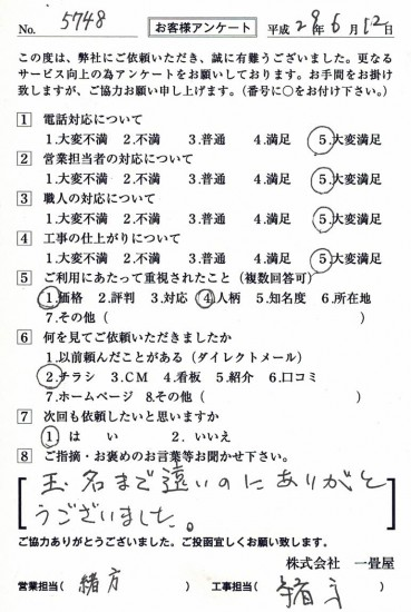 CCF_001917