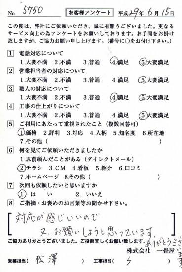 CCF_001918