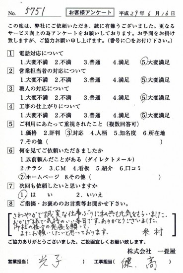 CCF_001919