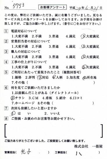 CCF_001920
