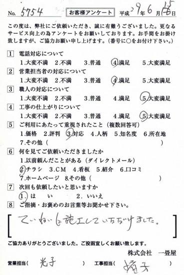 CCF_001921