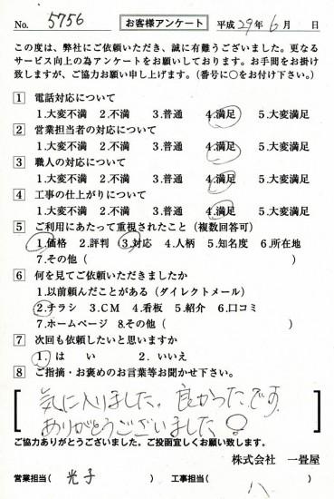 CCF_001922