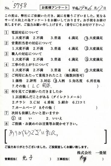 CCF_001923