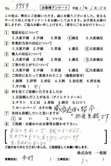 CCF_001924