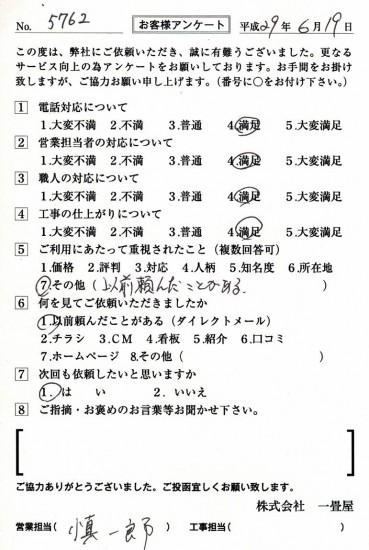 CCF_001925
