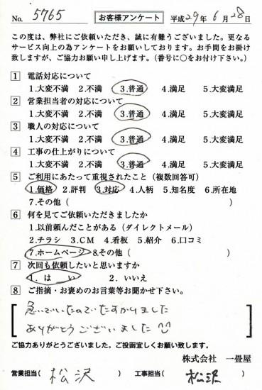 CCF_001926