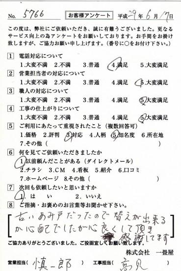CCF_001927