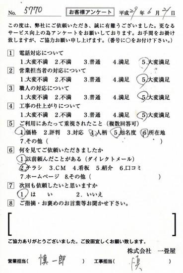 CCF_001929