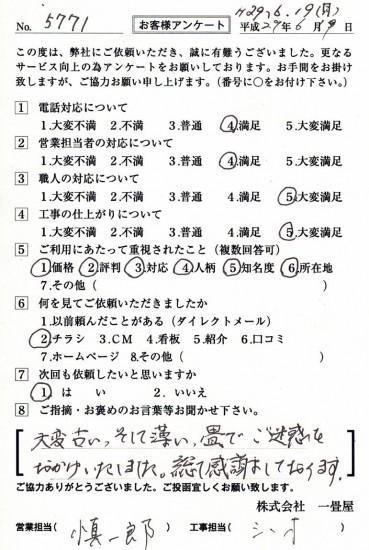 CCF_001930