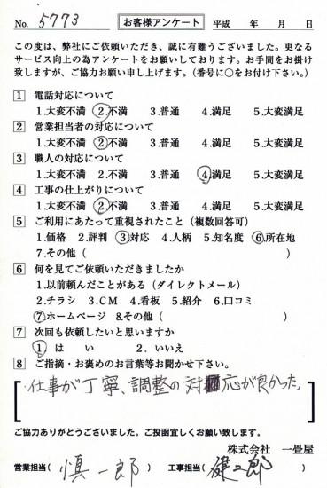 CCF_001931