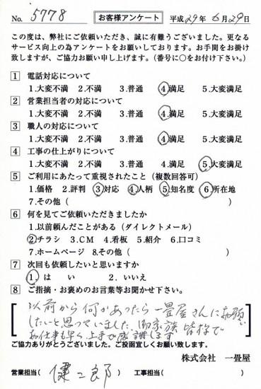 CCF_001932
