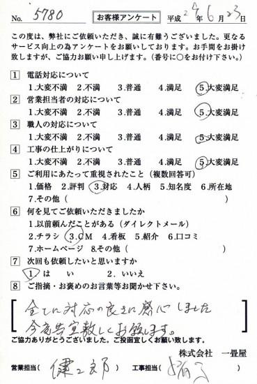 CCF_001933