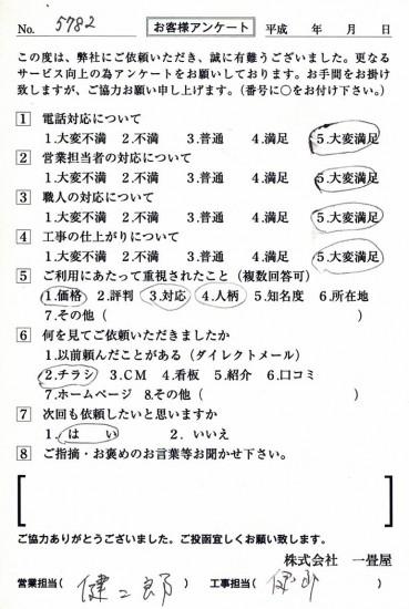 CCF_001934