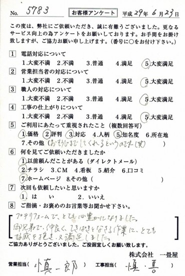 CCF_001935