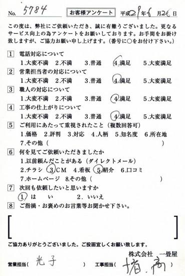 CCF_001936