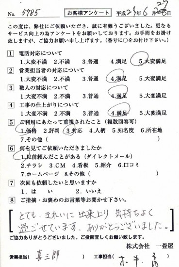 CCF_001937