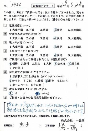 CCF_001938