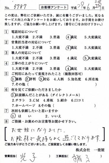 CCF_001939