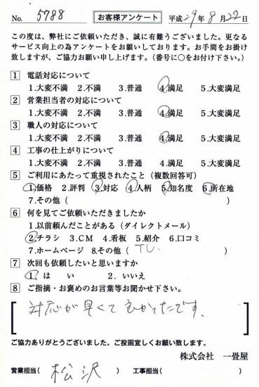 CCF_001940