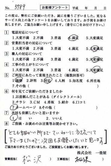 CCF_001941