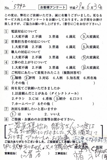 CCF_001942