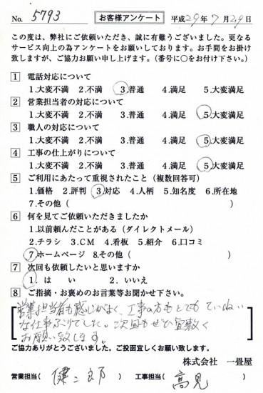 CCF_001943