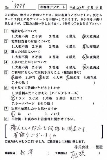 CCF_001944