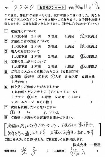 CCF_001945