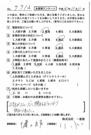 CCF_001946