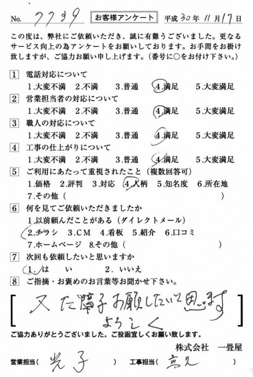 CCF_001947
