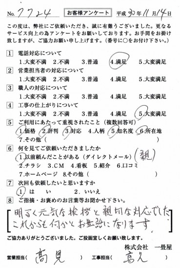 CCF_001948