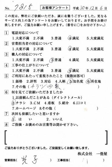 CCF_001949