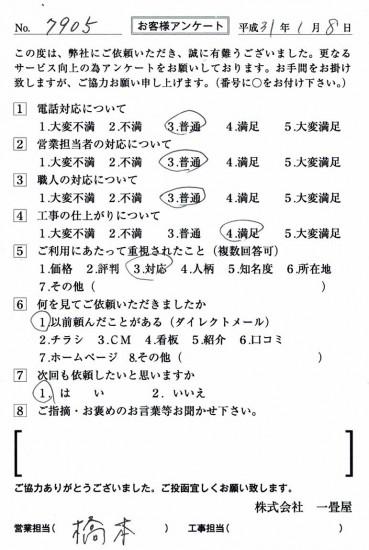 CCF_001951