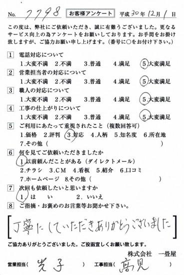 CCF_001952
