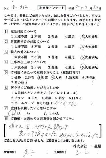 CCF_001953