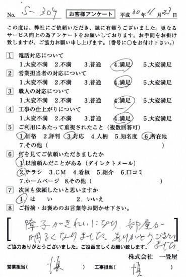 CCF_001954