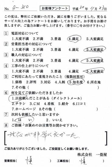 CCF_001955