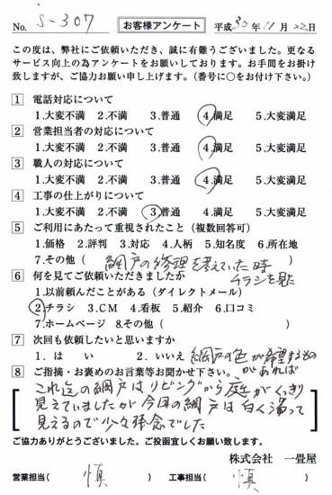 CCF_001956