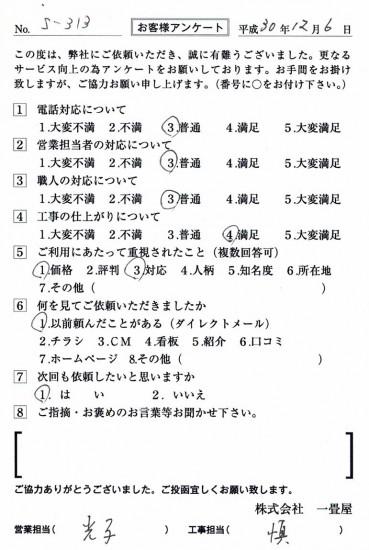 CCF_001957