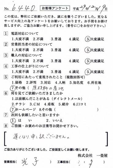 CCF_001958