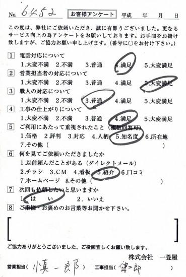 CCF_001959