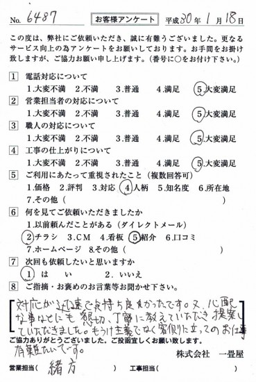 CCF_001961