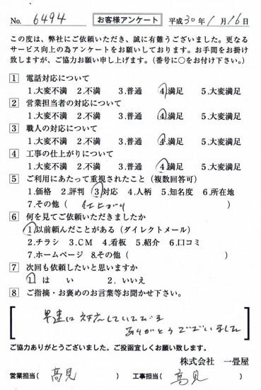 CCF_001962