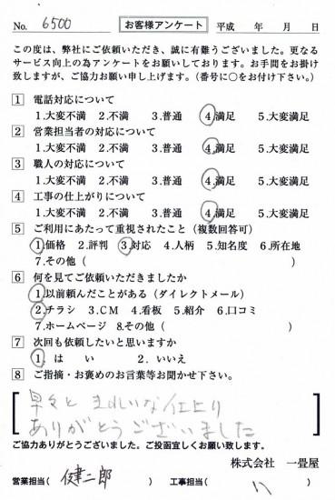 CCF_001963