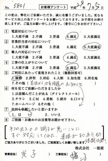 CCF_001964