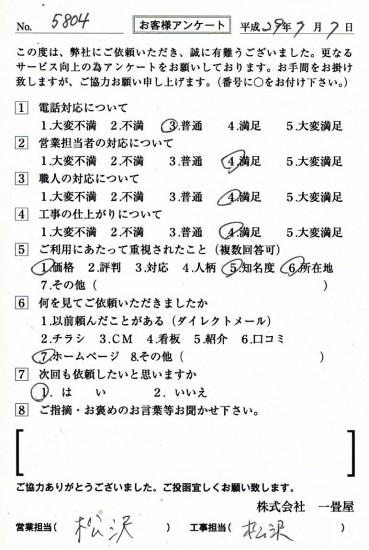 CCF_001966