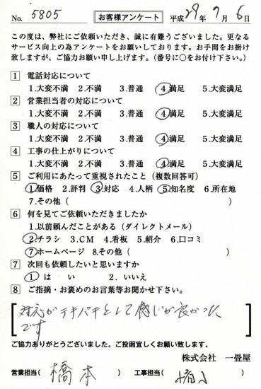 CCF_001967