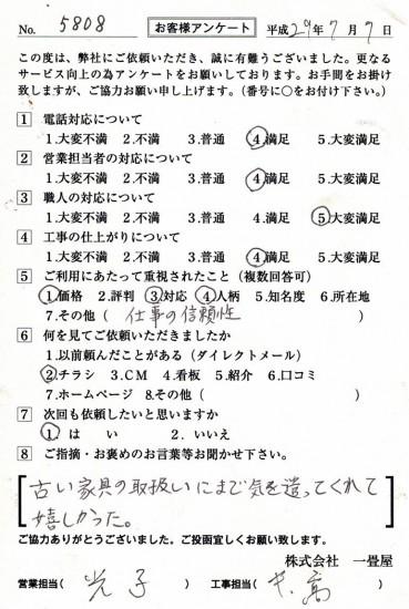 CCF_001969